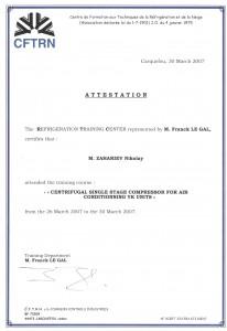 YORK Certificate